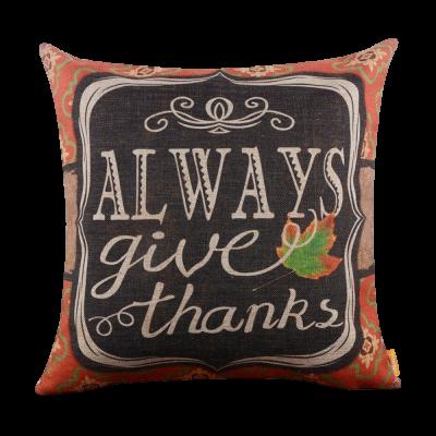always-be-thankful